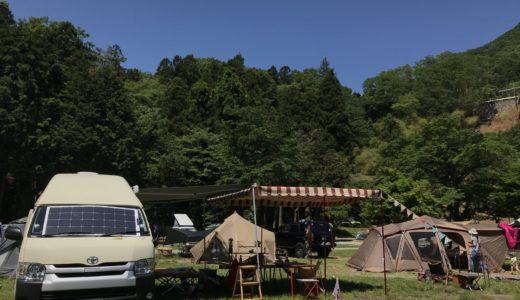 キャンプ場イヌミシュラン File#06 青根キャンプ場