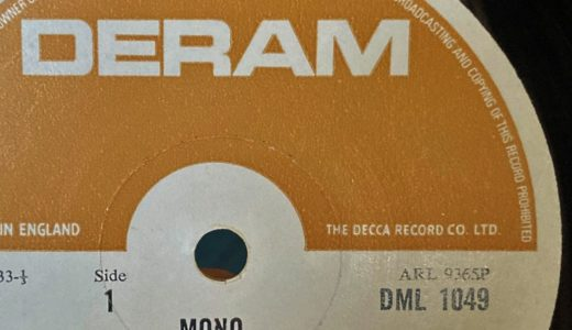 Label Variation…DECCAレコード Vol.3:デラムレコード(UK DERAM)