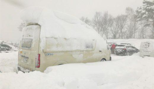 冬の車中泊 ハイエース冬の車中泊を快適に乗り切るには